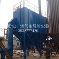 锅炉布袋除尘器生产厂家燃煤 山西锅炉布袋除尘器设备