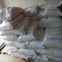 食品级双乙酸钠价格 防腐剂防霉剂
