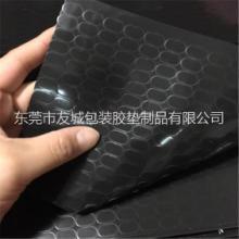 EVA垫片防滑防震  EVA泡棉胶条 家具格纹EVA防滑垫 韩国PORON制品批发