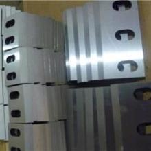 粉碎机刀片销售、粉碎机刀片厂家直销、粉碎机刀片生产厂家、粉碎机刀片供应商
