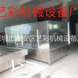 艺彩机械厂家水帘柜  艺彩水转印设备厂家   深圳艺彩厂家直销喷油柜