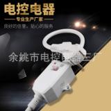欧规电源线,电源线插头,防漏触电保护插头