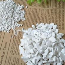 河北陶瓷颗粒厂家直销 陶瓷颗粒价格 陶瓷颗粒加工 河北陶瓷颗粒批发