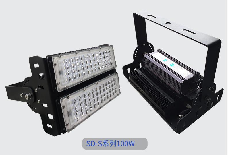 50瓦高端泛光灯 鳍片单位工程户外照明灯 贴片3030LED模组泛光灯