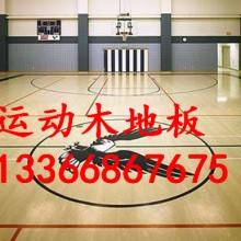 优质篮球场馆地板舞台实木地板价格 体育馆专用木地板