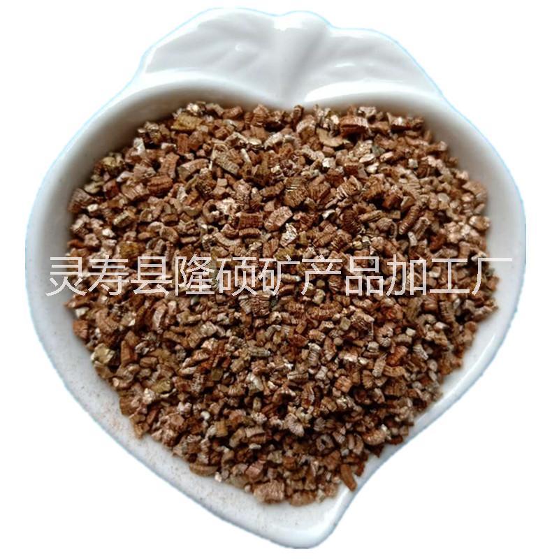 厂家供应 膨胀蛭石、混合蛭石1-3、蛭石全型号 免费拿样 膨胀蛭石批发