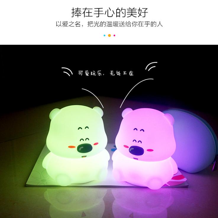 亚马逊创意小礼品小囧熊 小囧熊灯价格 小囧熊灯批发 小囧熊灯厂家