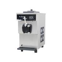 东贝BDB7116单头冰淇淋机