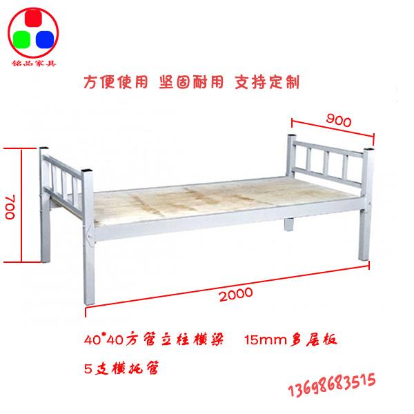 青岛简易折叠单人床出租房午休宿舍陪护家用木板铁床1.2米/1.5米