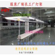 广东服装厂母线槽 动力照明母线图片
