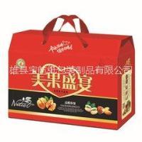 河南礼盒包装盒河南礼盒包装盒价格河南礼盒包装盒厂家