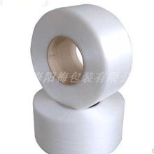 纤维捆扎带捆包带种类_高强度易操作柔韧性19MM500米_纤维聚酯打包带优质供应商_纤维捆扎带捆包带报价图片