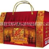 河南郑州包装盒 河南郑州包装盒. 河南郑州包装精盒