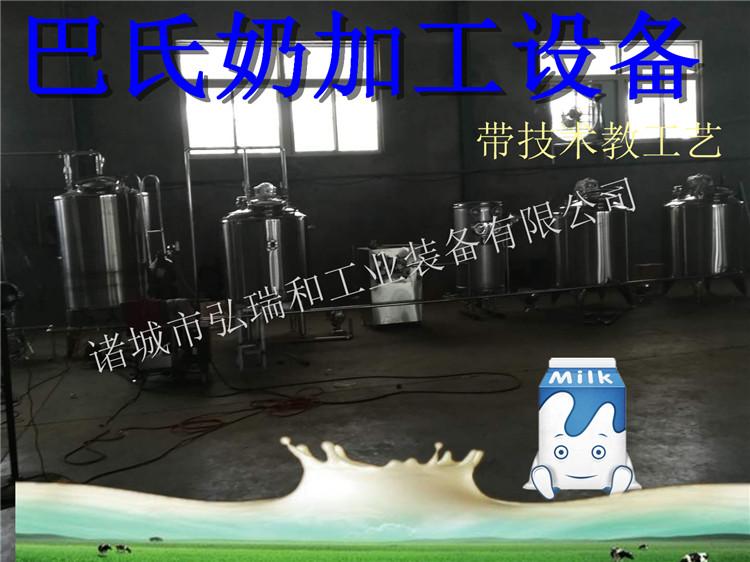 巴氏牛奶生产线,牛奶巴氏杀菌设备巴氏杀菌后的奶营养丰富,一般用包装袋或者是瓶子等包装,使牛奶不被污染