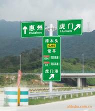 供应东城高速公路标志牌 单悬臂式标志牌 大型反光指路牌厂家定制 交通标志牌