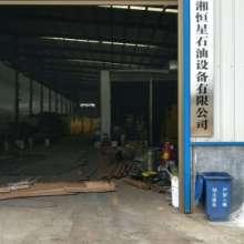 云南加油机,云南加油机维修,云南加油机送货上门安装 云南加油机,加油机图片