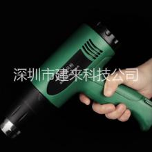 熱風筒塑料焊調溫汽車貼膜 熱風筒直銷 熱風筒廠家 熱風筒報價 熱風筒批發 熱風筒出廠價 熱風筒產品圖片