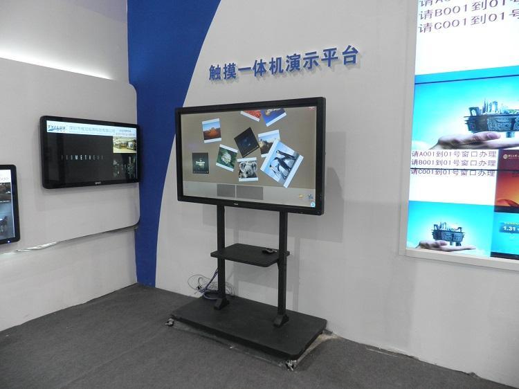 80寸液晶电视机生产厂家