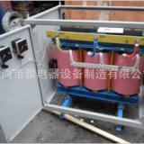 变压器  大型机床专用SG-150KVA变压器 三相控制隔离变压器 380v 220v