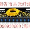 承接定安光纤熔接工程图片