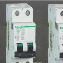 SCHNEIDER/施耐德 微型断路器 EA9AN-C25A/4P批发