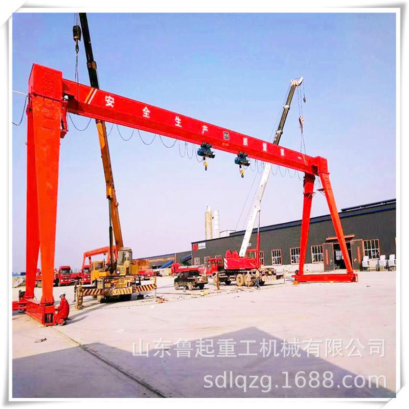 厂家定制MH10吨龙门吊 单梁花架龙门吊 小型龙门架