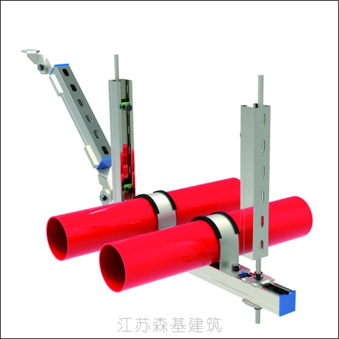 给水排水管道抗震支架销售