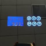 智能LED浴室镜卫生间镜子卫浴镜壁挂洗漱台厕所镜子圆形灯镜 智能发光镜