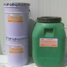 XK丙乳聚合物水泥砂浆  聚合物水泥砂浆供应商 混凝土丙乳聚合物水泥砂浆 丙乳聚合物水泥砂浆价格
