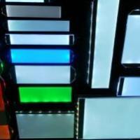 供应背光源采购报价,液晶显示器,CRT显示器,电脑显示器,LCD液晶显示屏/背光源