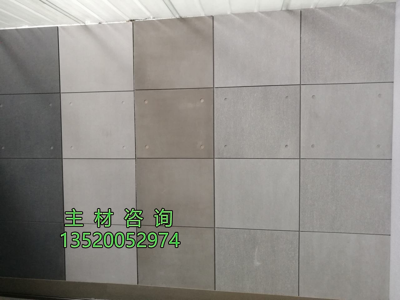 20MM钢结构楼板LOFT夹层阁楼板