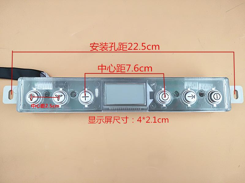 浙江液晶屏 液晶拼接屏_温州LED显示屏_液晶监视器