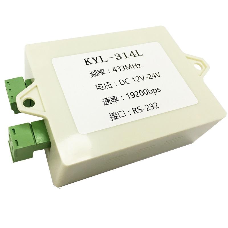 KYL-314L 无线数传模块 RS-485总线转为无线通讯,如PLC等,可传1-3公里
