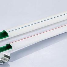 联塑精品家装双色PP-R给水管PPR管道批发联塑总代理批发