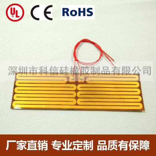 聚酰亚胺(PI电热膜高温300度,发热均匀