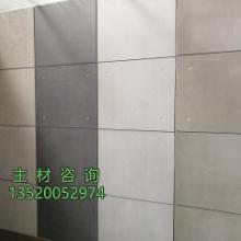 loft复式结构阁楼地板/20mm楼板王批发