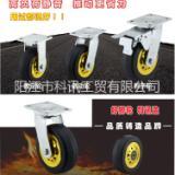 重型镀金橡胶轮 阳江脚轮工厂 重型橡胶脚轮 万向脚轮厂