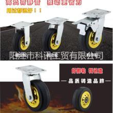 重型镀金橡胶轮 阳江脚轮工厂 重型橡胶脚轮 万向脚轮厂批发