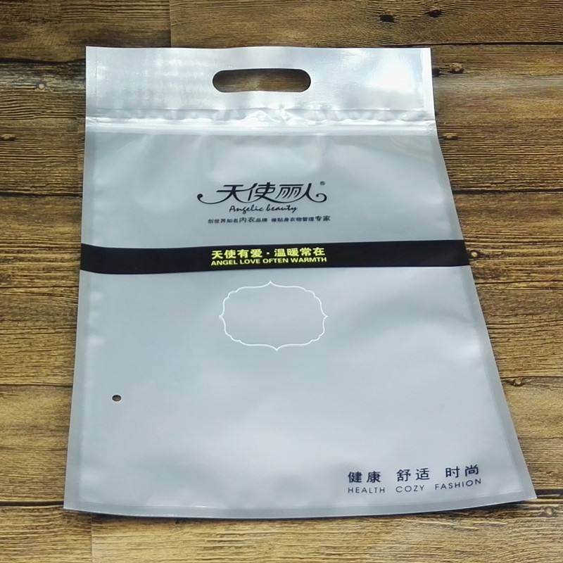广州复合袋厂家 复合袋批发 厂家现货 定制LOGO