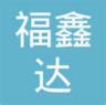http://imgupload3.youboy.com/imagestore201809065f125be5-ff0f-4312-bae6-9ad9cb744684.png