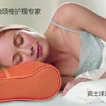 温康源原始点姜湘源温敷枕头、床垫批发