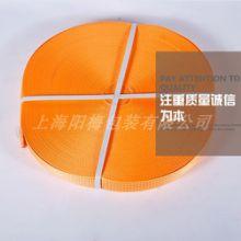 上海5cm拉紧器织带优质供应商,上海阳梅包装有限公司图片