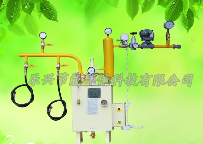 直销30kg气化器 出售30kg气化器 30kg气化器报价 哪里有30kg气化器