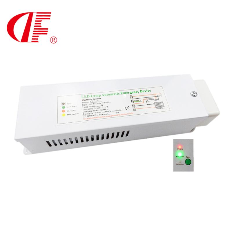 自检LED应急驱动电源200W断电智能自动应急30W3小时