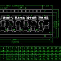 段码液晶显示屏采购报价