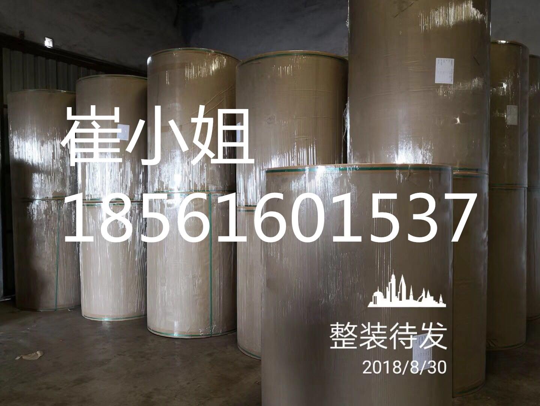 120克高强度瓦楞纸厂家瓦楞纸外包装纸原纸 进口瓦楞包装纸
