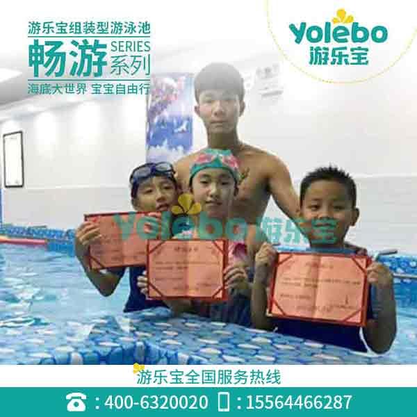 天津婴儿游泳馆加盟 水育早教利润高生意好