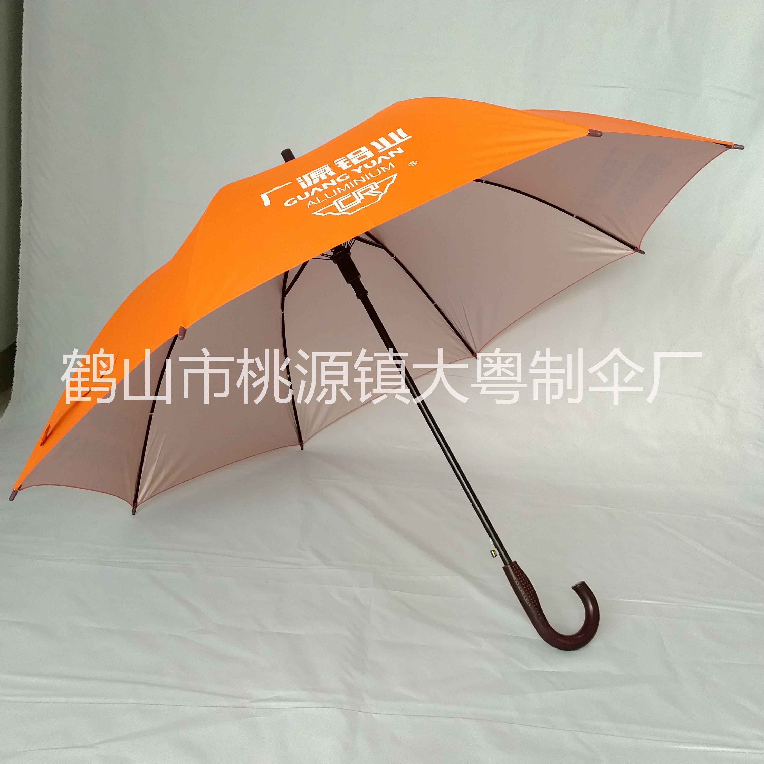 广州雨伞厂家批发 广州礼品伞供应商 订制雨伞LOGO 广告雨伞印刷厂家 雨伞免费设计