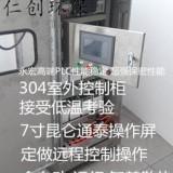污水明渠紫外线消毒器320-2
