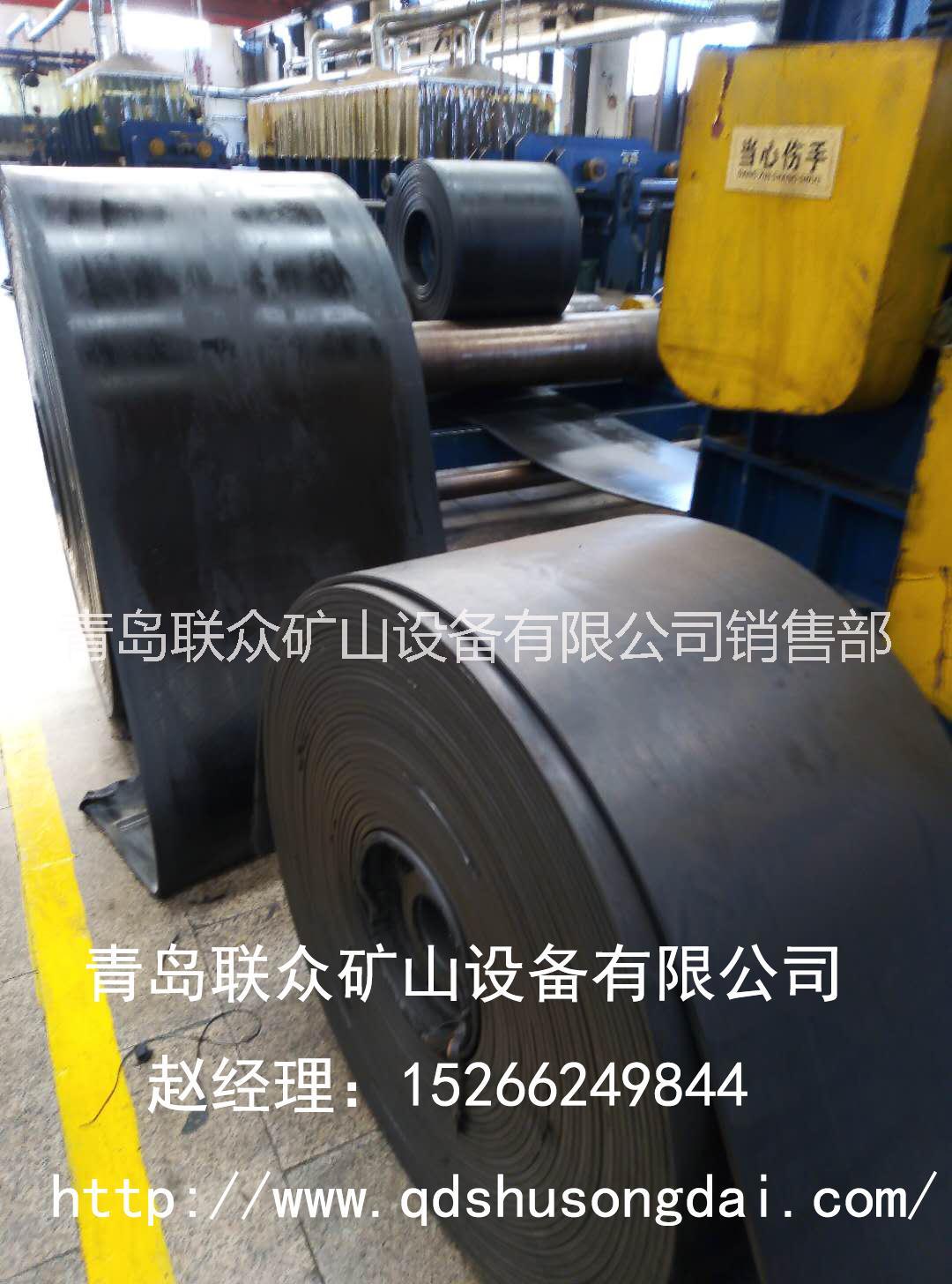 青岛高温输送带 耐热输送带高强力帆布EP200国标进口橡胶
